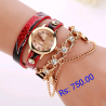 Beautiful Ladies Wrist Watch