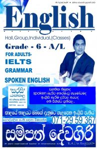ENGLISH CLASSES (AROUND COLOMBO AND GAMPAHA)