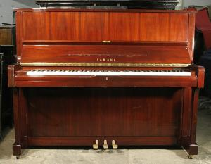 Mendis and Sons Piano