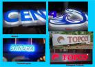 Name Boards and sing Boards (නාම පුවරු)