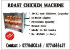 Roast Chicken Machine For Sale