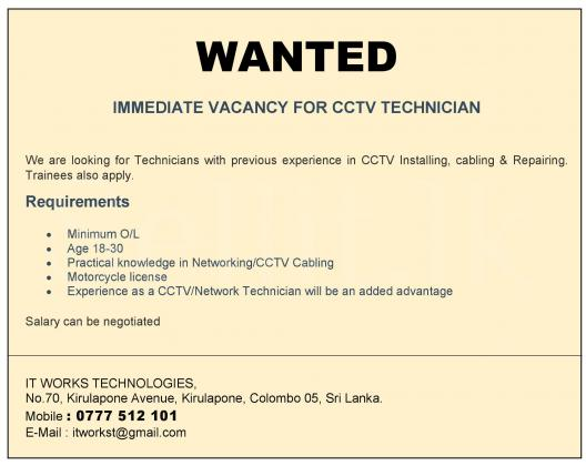 Immediate Vacancy for a CCTV Technician