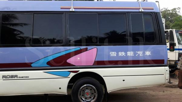 Mitsubishi Baby Rosa Bus For Sale