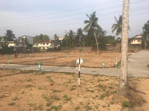 LAND FOR SALE-21 PERCHES