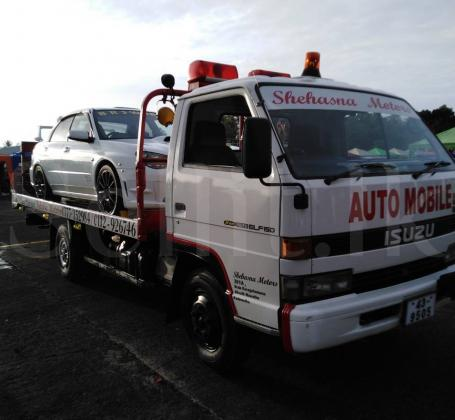 Carrier for hire | Recovery service