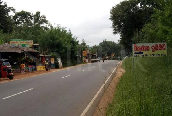 Land for sale in Naula | Matale