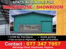 Space Available for Warehouse or Showroom