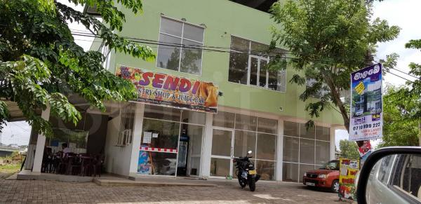 Business Place For Rent in Malabe