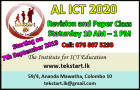 ICT A/L 2020 Revision Classes