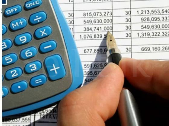 A/L Accounting and O/L Commerce  (Local)