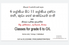 Tuition classes for 6 to O/L