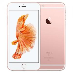 Apple iPhone 6S (Used)