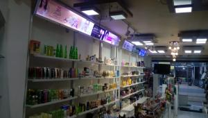 Cosmetics Business For Sale In Ragama