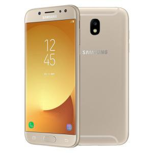 Samsung Galaxy J5 it is very brand (Used)