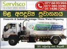 Domestic / Industrial sewage and waste water Disposing