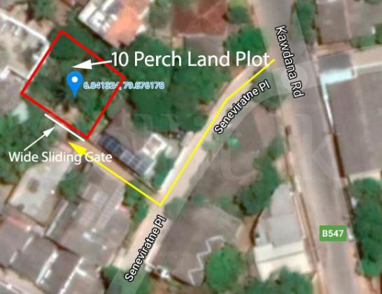 Land For Lease Or Rent In Kawdana Road Dehiwala