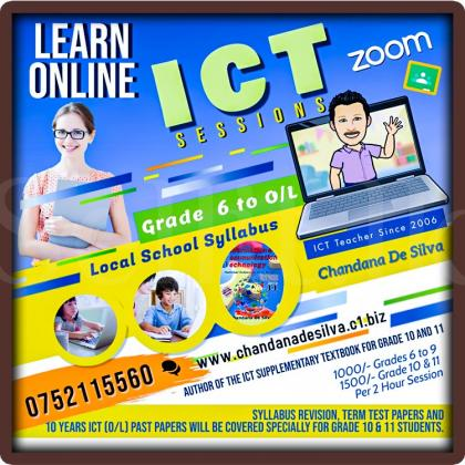 ICT On-Line Classes for Grade 6 - O/L